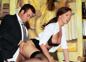 - Office Obsession - Chad Milky and..